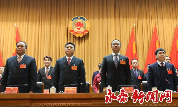 永泰县政协九届二次会议胜利闭幕