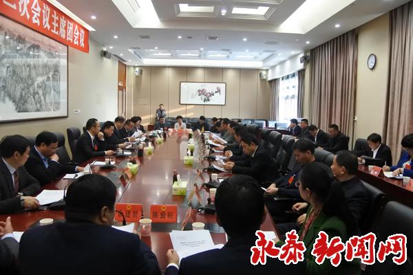 县十七届人大二次会议主席团举行第三次会议