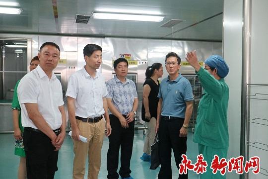 九三学社福建省委员会调研永泰县医疗卫生帮扶项目