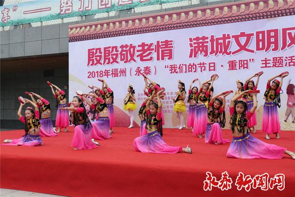 孝亲敬老暖人心 永泰县组织开展形式多样的重阳节活动