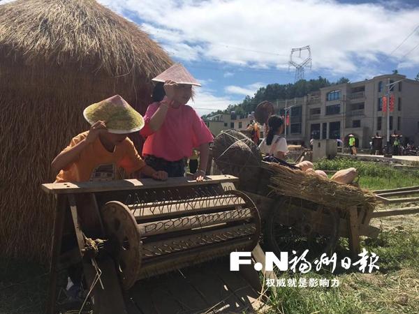 永泰举办首届耕读文化艺术节