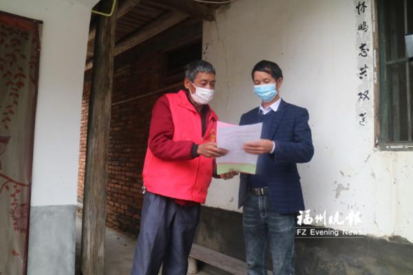 永泰长庆镇68岁村支书带伤坚持抗疫一线