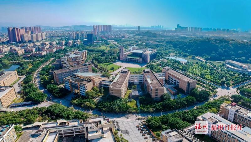 《瞭望》刊发福建省委常委、福州市委书记林宝金署名文章:加快建设现代化国际城市